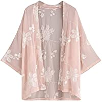 SweatyRocks Women's Floral Lace Crochet Kimono Cardigan Beach Wear Cover up