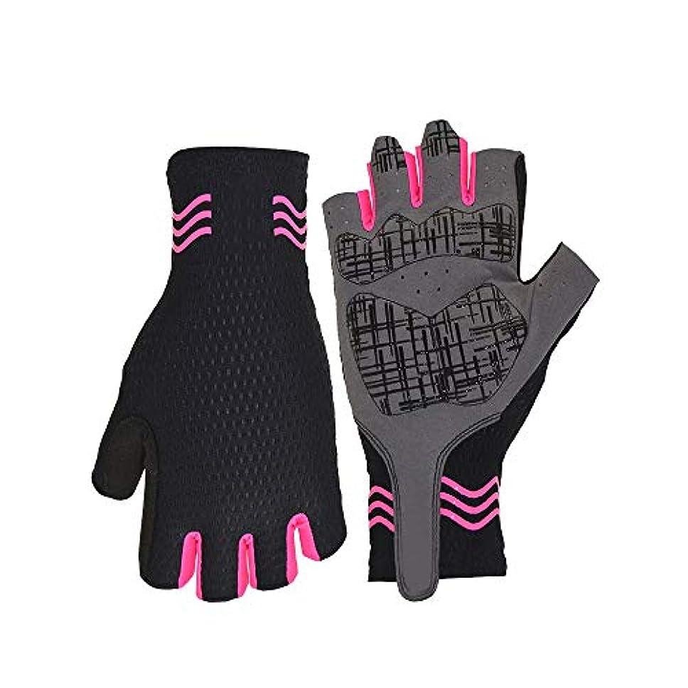 シェトランド諸島コンプライアンス見込みサイクリンググローブ アウトドアグローブ ハーフフィンガー 登山グローブ 通気性 耐磨耗性 滑り止め手袋 自転車手袋 男女兼用 ピンク
