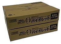 消滅型生ごみ処理機Newサム専用 交換バイオ剤バイオレット4リットル/2袋セット