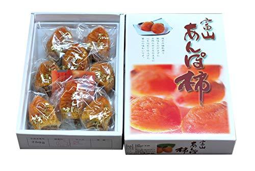 富山 あんぽ柿 2Lサイズ 8個入り(化粧箱)