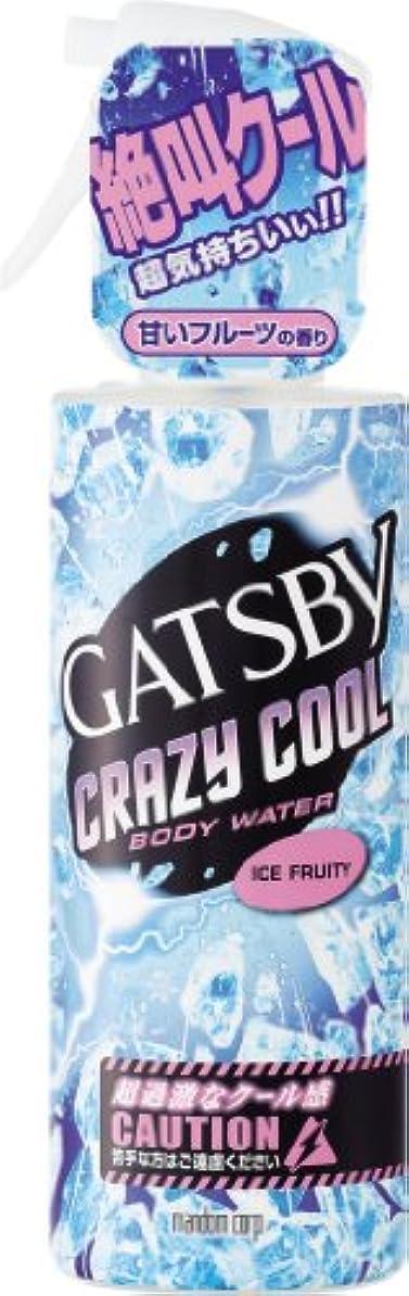 悲しいことに払い戻し勇者GATSBY(ギャツビー) クレイジークール ボディウォーター アイスフルーティ 170mL