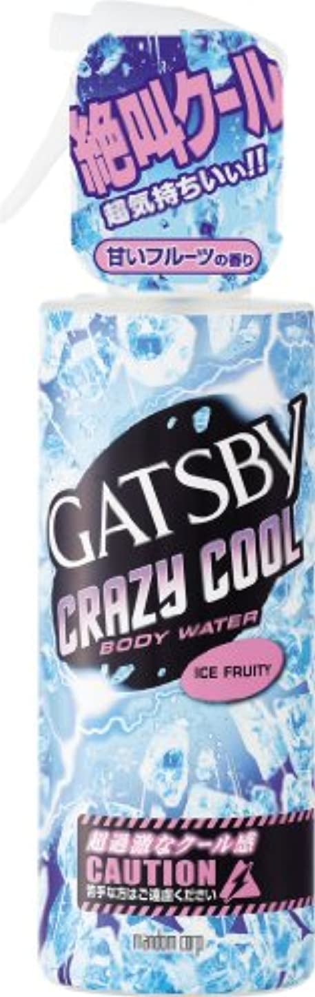 ほこりっぽいシアー意志に反するGATSBY(ギャツビー) クレイジークール ボディウォーター アイスフルーティ 170mL