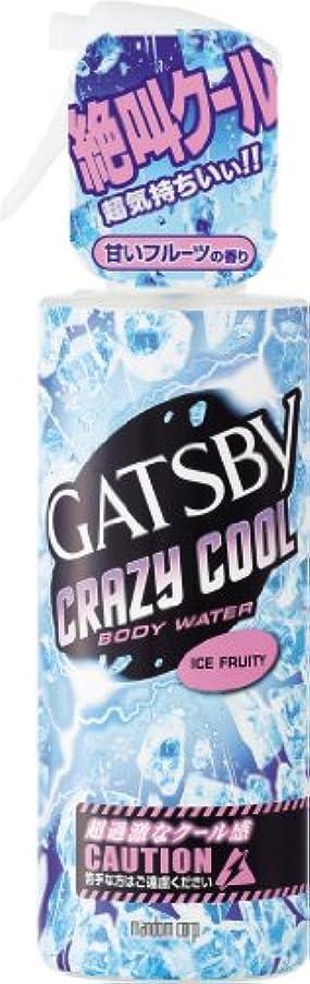 届ける避ける疼痛GATSBY(ギャツビー) クレイジークール ボディウォーター アイスフルーティ 170mL