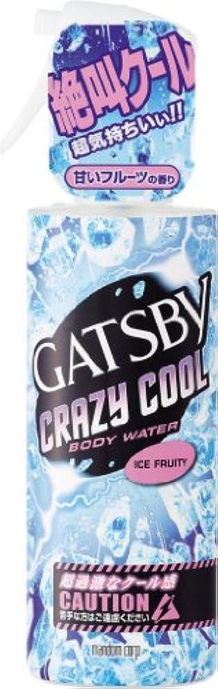リルウェイトレス排泄物GATSBY(ギャツビー) クレイジークール ボディウォーター アイスフルーティ 170mL