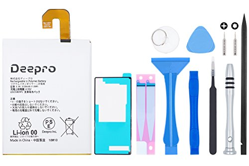 Deepro Xperia Z3 バッテリー 交換 キット PSE基準 LIS1558ERPC (SO-01G/SOL26/401SO) 3.8V 3200mAh 専用防水シート付き