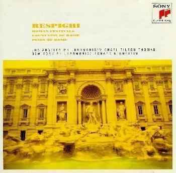レスピーギ : 交響詩「ローマの祭」