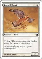 英語版 第9版 Ninth Edition 9ED 陽光尾の鷹 Suntail Hawk マジック・ザ・ギャザリング mtg