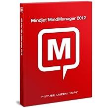 Upgrade to MindManager 2012 Professional for Windows アカデミック版 1 User 日本語版