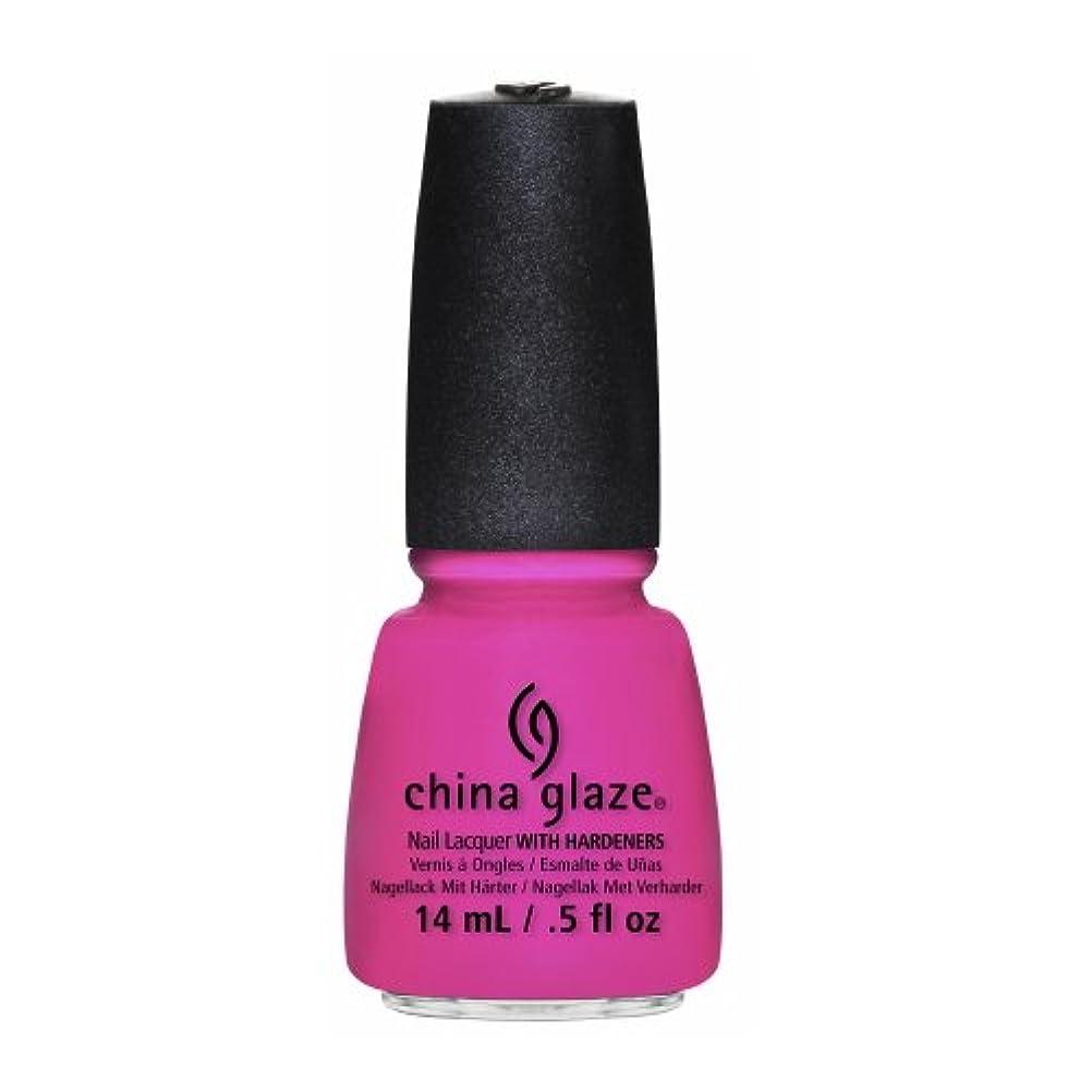 便益エレクトロニック普通にCHINA GLAZE Nail Lacquer - Sunsational - You Drive Me Coconuts (並行輸入品)