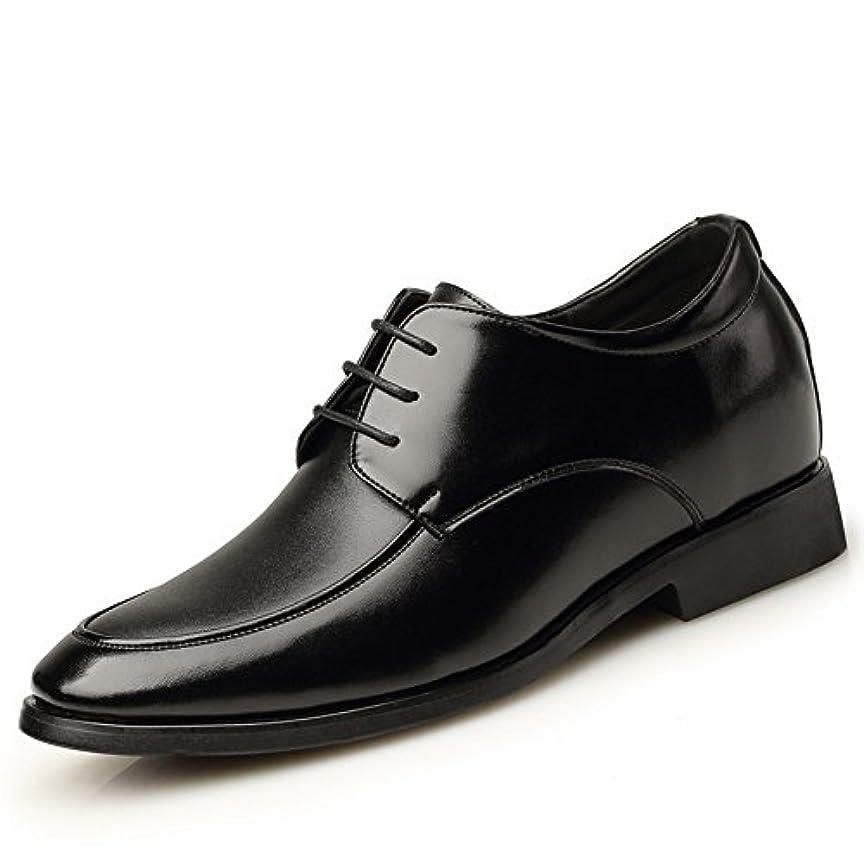 ウミウシデザイナー格差HIMAWARI ビジネスシューズ 革靴 メンズ シークレット 本革 6cm UP レースアップ 靴 通勤 カジュアル 屈曲性