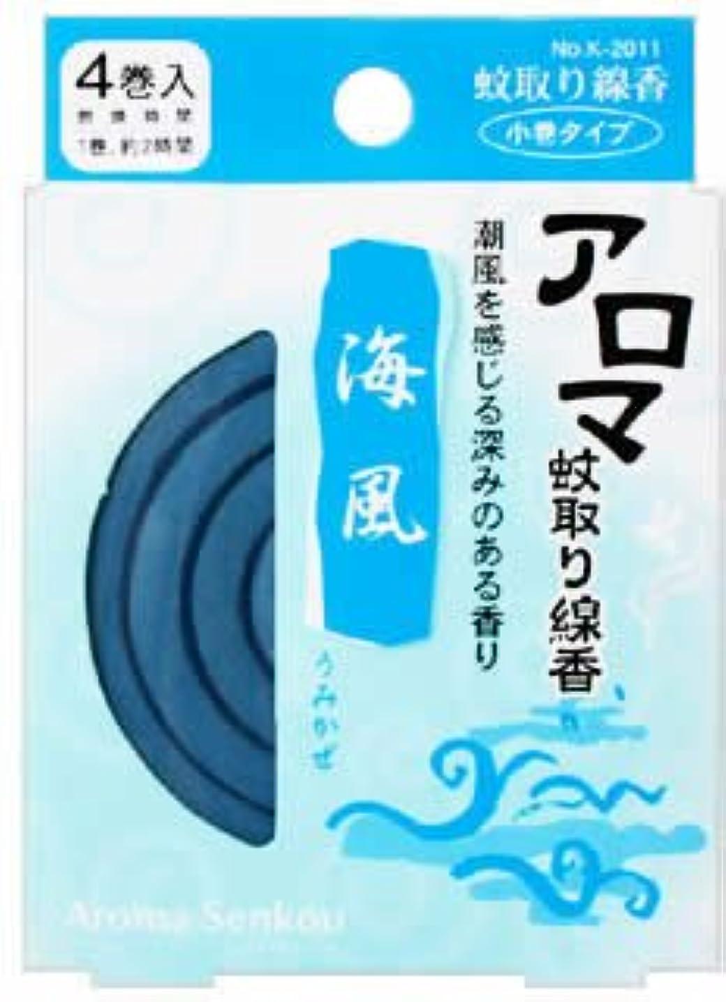 準備した返還接触アロマ蚊取り線香 海風(うみかぜ)