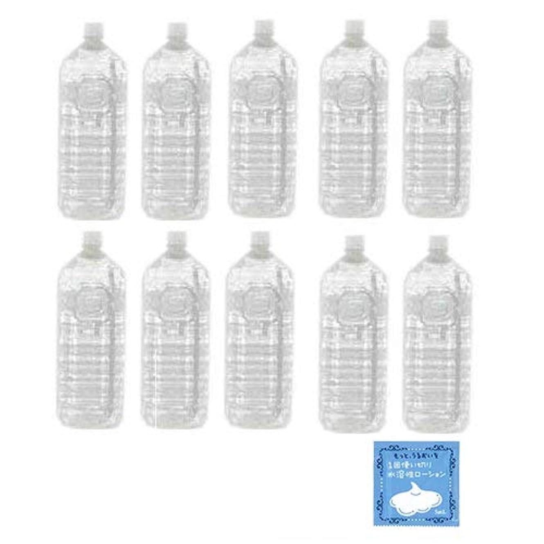 レール背骨天使クリアローション 2Lペットボトル ソフトタイプ 業務用ローション× 10本セット+ 1回使い切り水溶性潤滑ローション