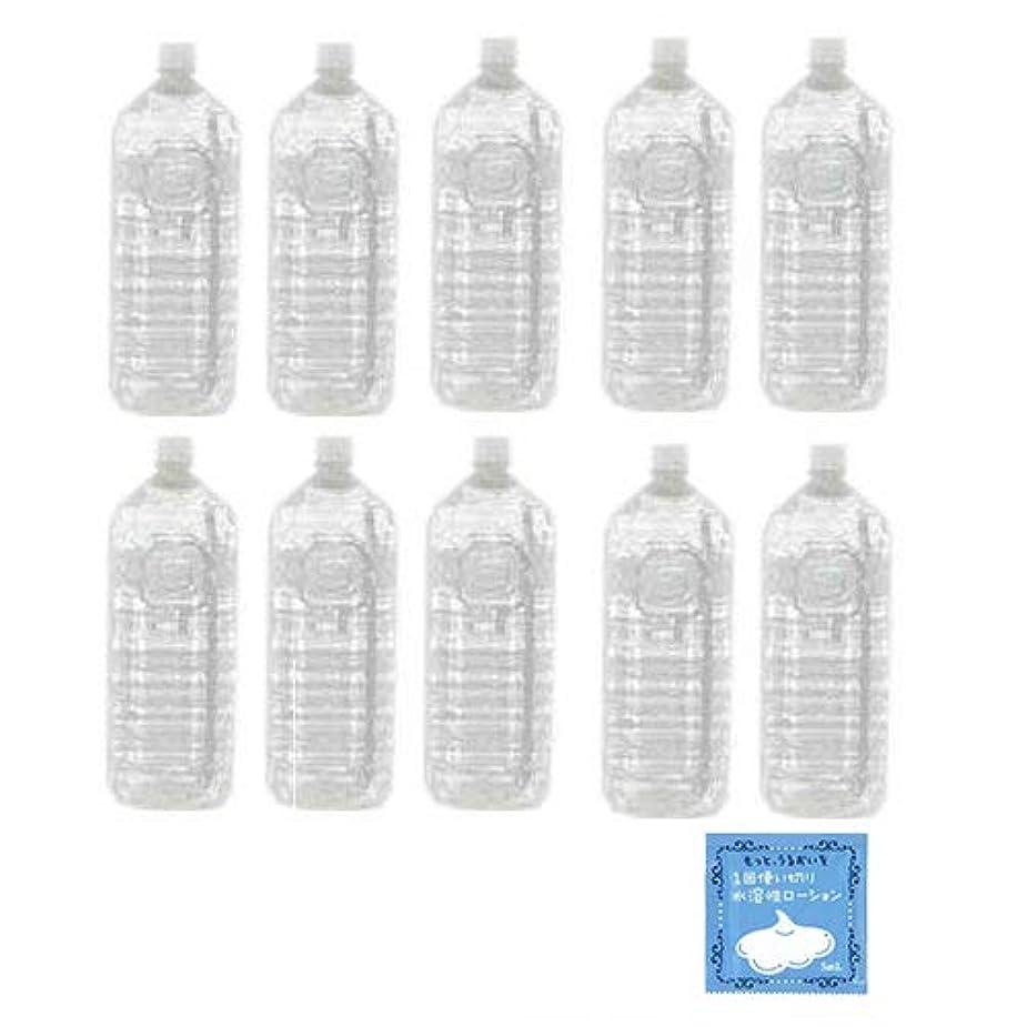 クリアローション 2Lペットボトル ソフトタイプ 業務用ローション× 10本セット+ 1回使い切り水溶性潤滑ローション