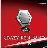 クレイジーケンバンド・ベスト 亀(初回限定)(DVD付)