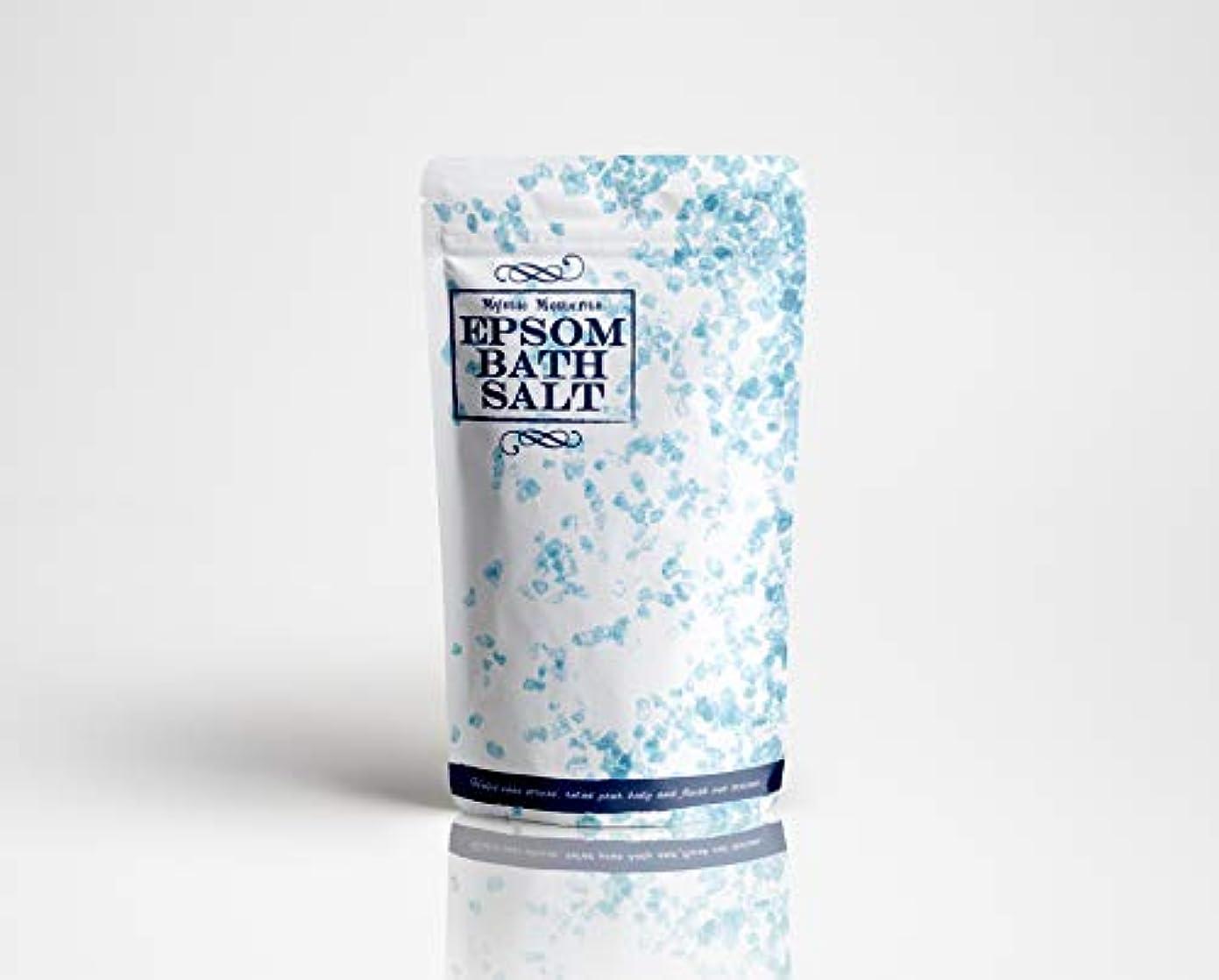 階層エージェントすすり泣きEpsom Fine Bath Salt - 250g