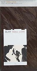 GLAY「SOUL LOVE」のジャケット画像