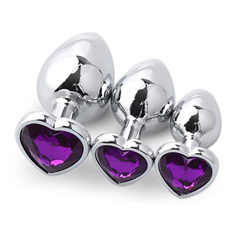 LRWTY ハート型のメタルアナルプラグ挑発的刺激性玩具セットアナルプラグアダルトグッズ ( Color : Purple )