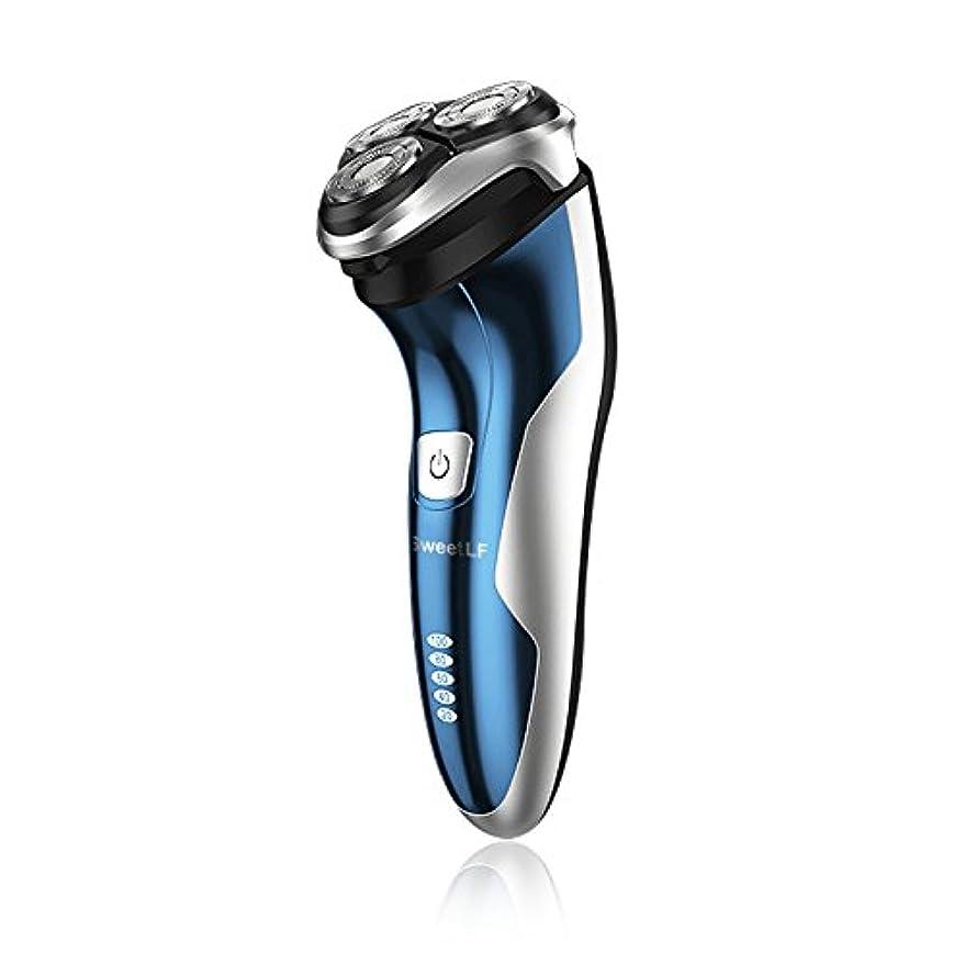 SweetLF シェーバー メンズ 電動ひげそり 電気カミソリ 自動研磨 トリマー付 1台2役 USB充電式 LCDディスプレイ IPX7防水 お風呂剃り可 全身適用 脱毛器