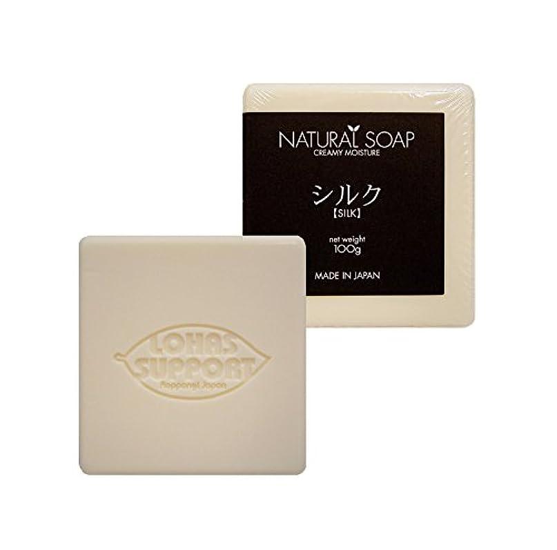 目の前のおなじみの発表NATURAL SOAP