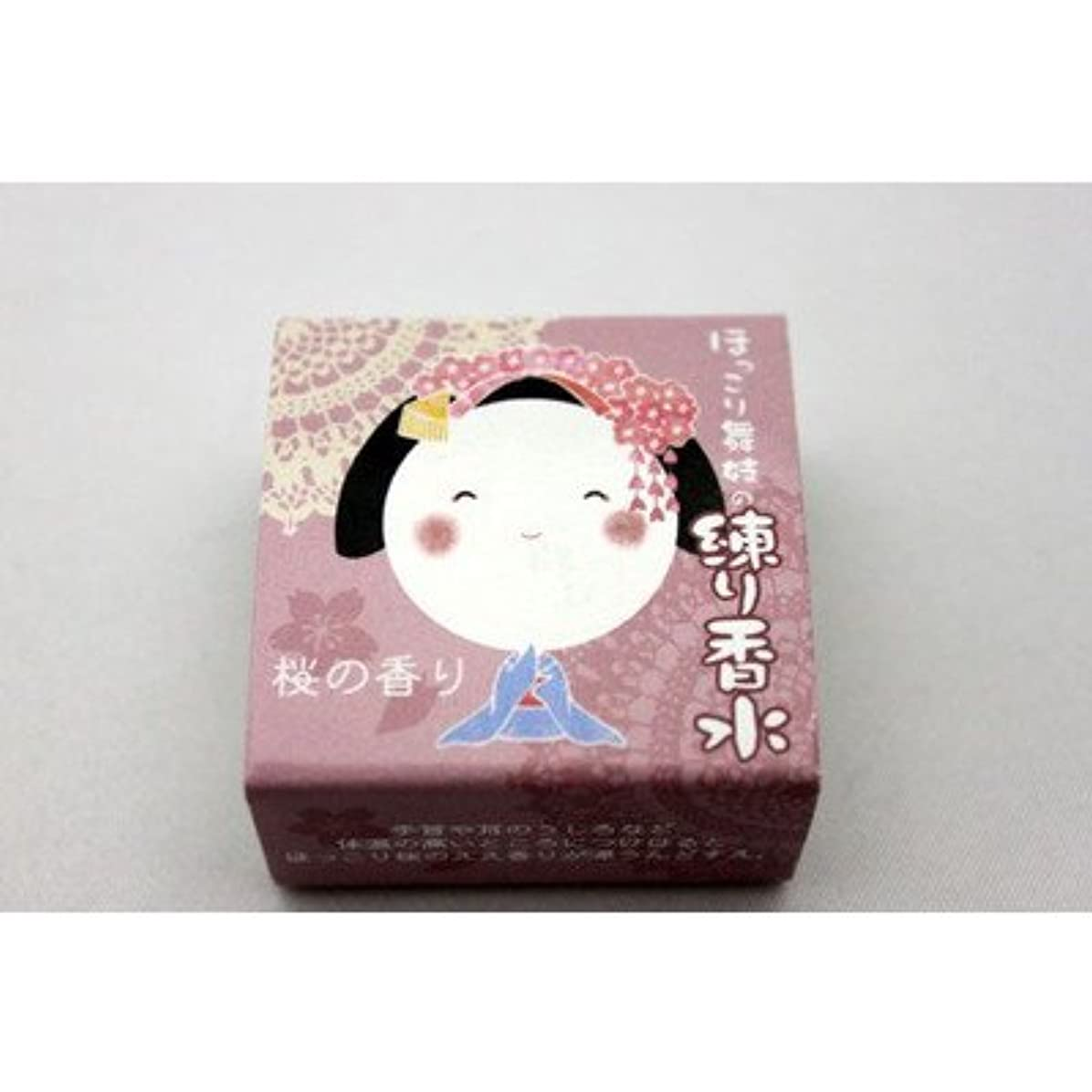 不実色松の木練り香水 桜の香り ほっこり舞妓 京都 ほっこりさん