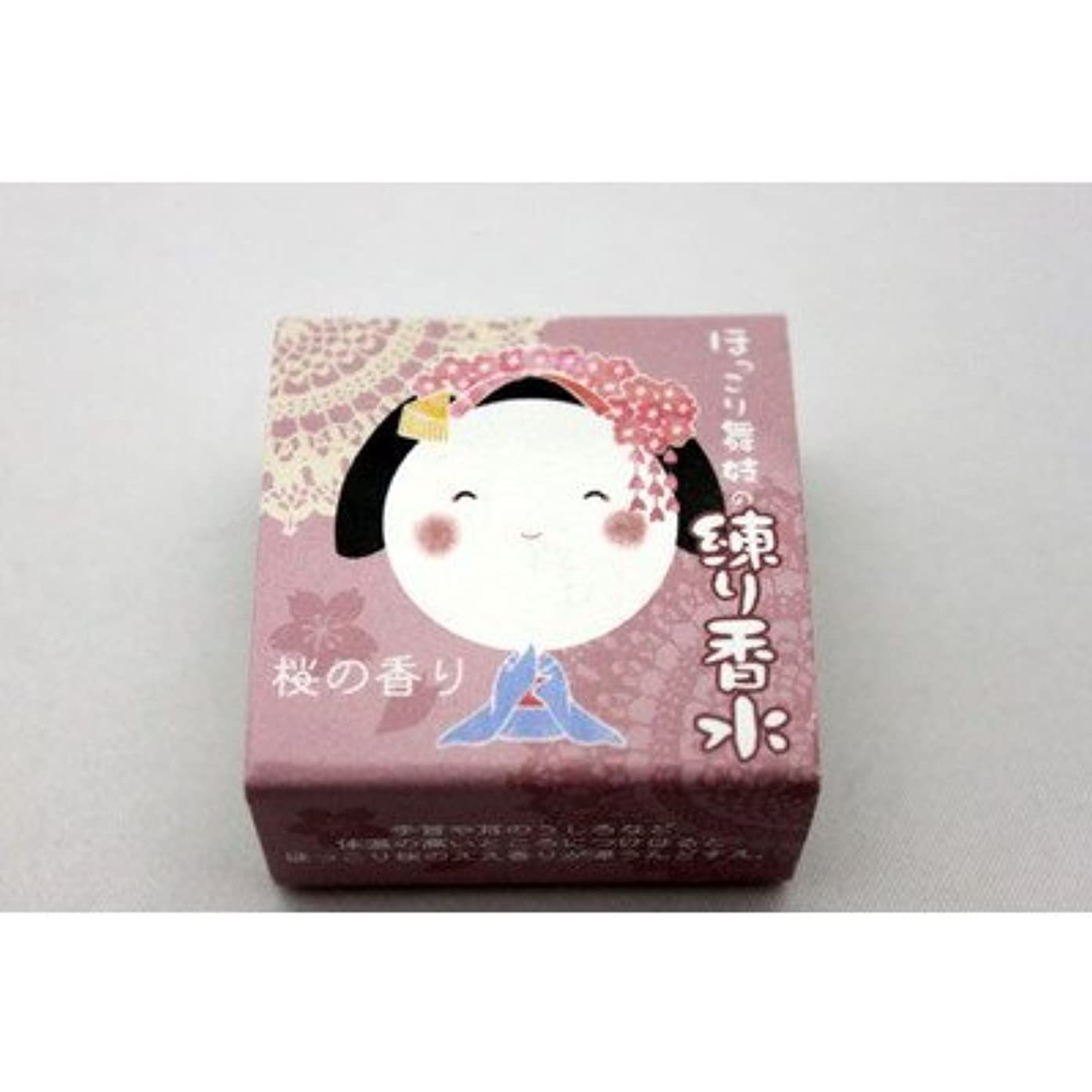 自動的にバラ色恋人練り香水 桜の香り ほっこり舞妓 京都 ほっこりさん