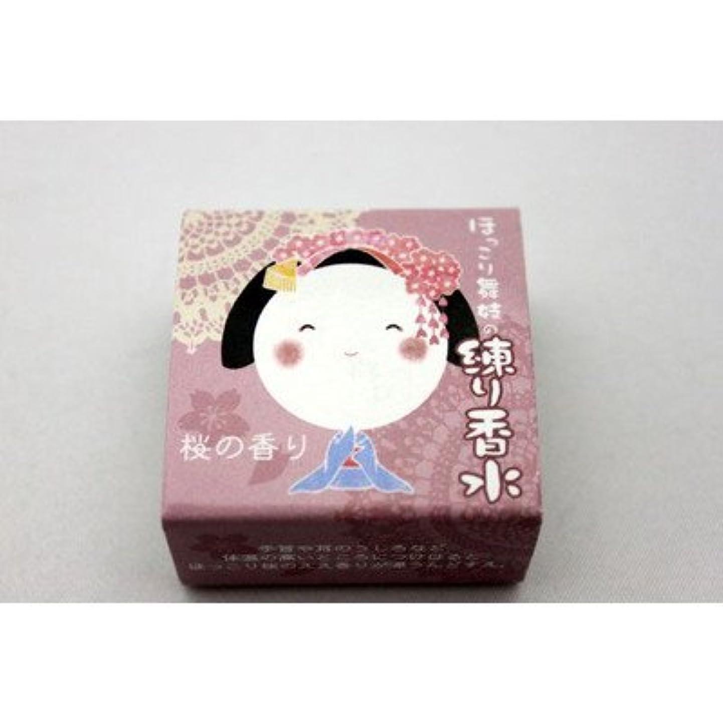 つぶす偏見テナント練り香水 桜の香り ほっこり舞妓 京都 ほっこりさん