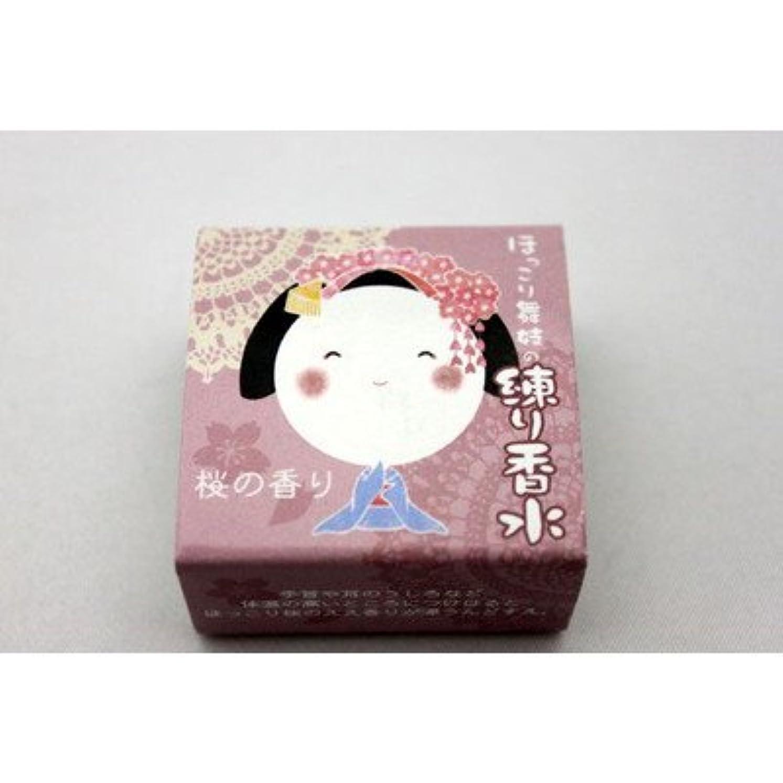 タブレット衝突コース胸練り香水 桜の香り ほっこり舞妓 京都 ほっこりさん