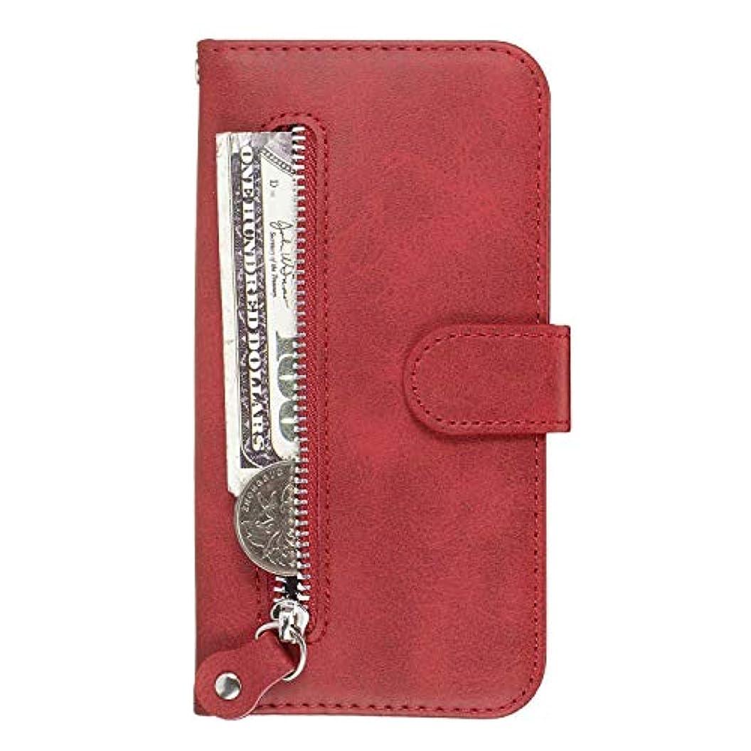 社会学通常新鮮なOMATENTI Xiaomi Redmi Note 7 Pro ケース, 軽量 PUレザー 薄型 簡約風 人気カバー バックケース Xiaomi Redmi Note 7 Pro 用 Case Cover, 液晶保護 カード収納, 財布とコインポケット付き, 赤