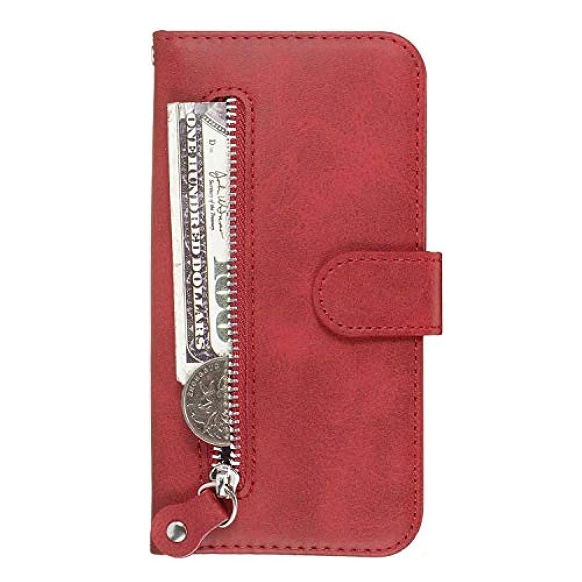 面割り込み復活するOMATENTI Xiaomi Redmi Note 7 Pro ケース, 軽量 PUレザー 薄型 簡約風 人気カバー バックケース Xiaomi Redmi Note 7 Pro 用 Case Cover, 液晶保護 カード収納, 財布とコインポケット付き, 赤