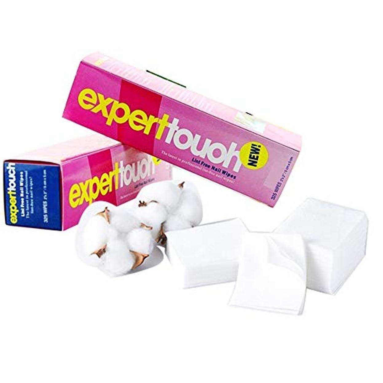 天免除するムスVi.yo ネイル ワイプ コットン 天然素材 不織布 ジェルの拭き取り 油分除去 クリーニング 320枚以上