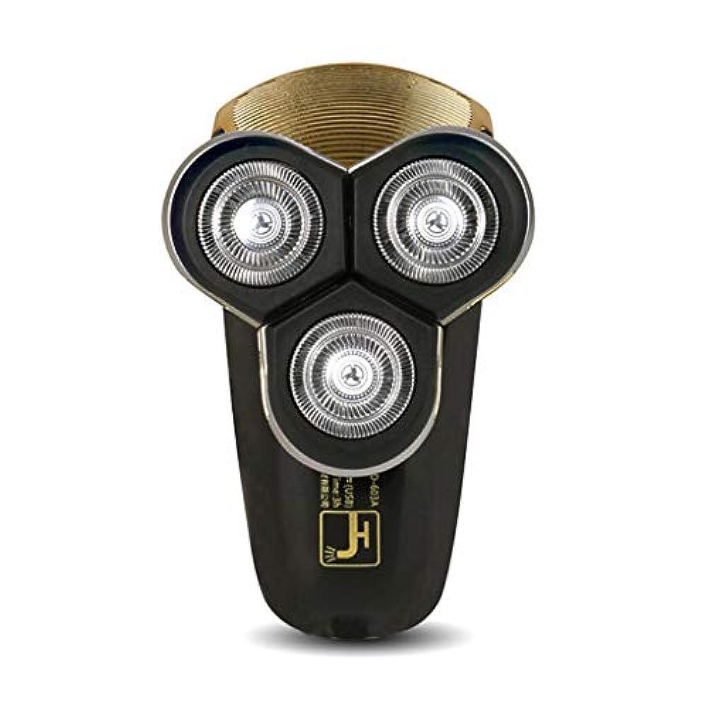 発行大破コインランドリーメンズ電気シェーバー/USB充電コードレスひげトリマー、防水/ウェット&ドライ、ギフト