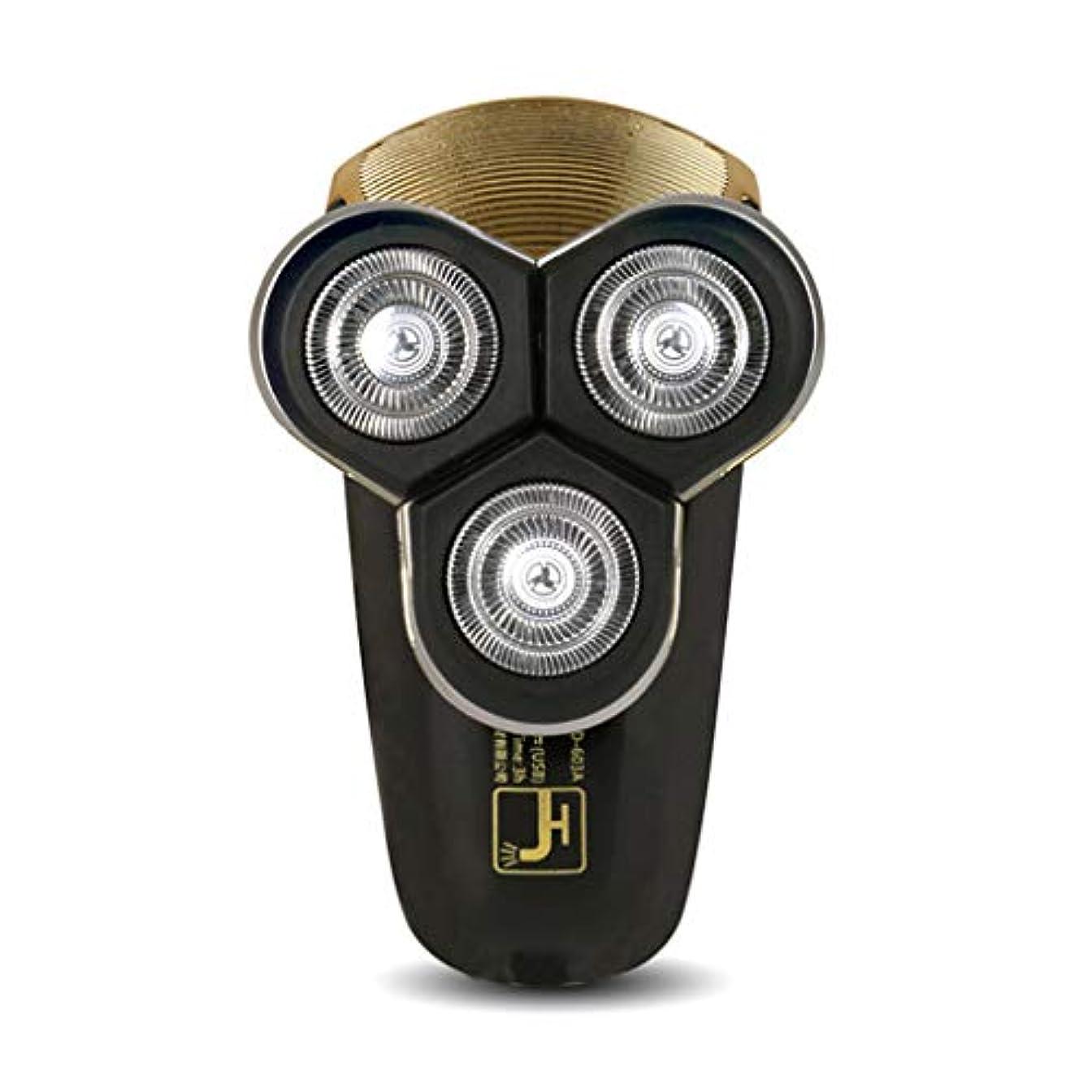 バリケード交換ボタンメンズ電気シェーバー/USB充電コードレスひげトリマー、防水/ウェット&ドライ、ギフト