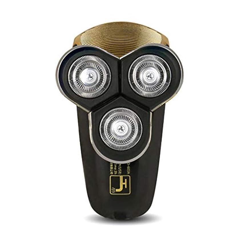 エミュレートする映画遷移メンズ電気シェーバー/USB充電コードレスひげトリマー、防水/ウェット&ドライ、ギフト