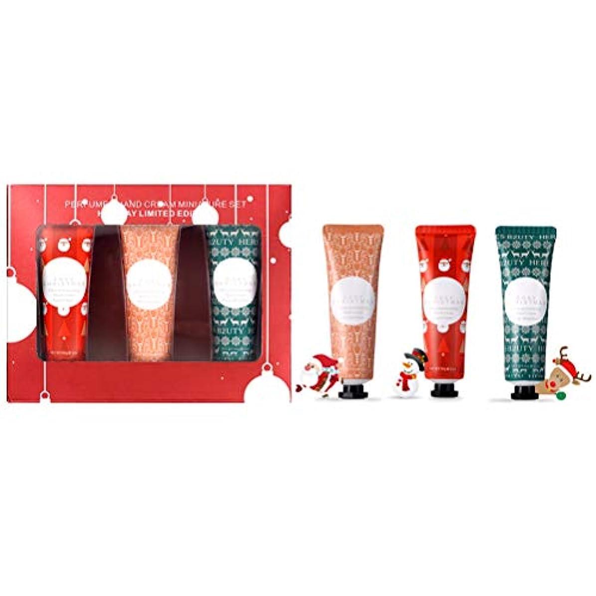 沈黙縞模様のオープニングBlight 3Pcsハンドクリーム 保湿ハンドクリーム ハンドケア クリスマスハンドクリーム クリスマスプレゼント
