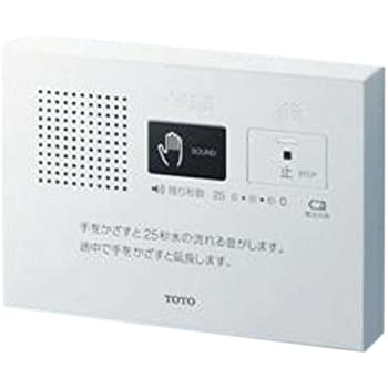 TOTO【音姫】トイレ用擬音装置 トイレ 音消し YES400DR