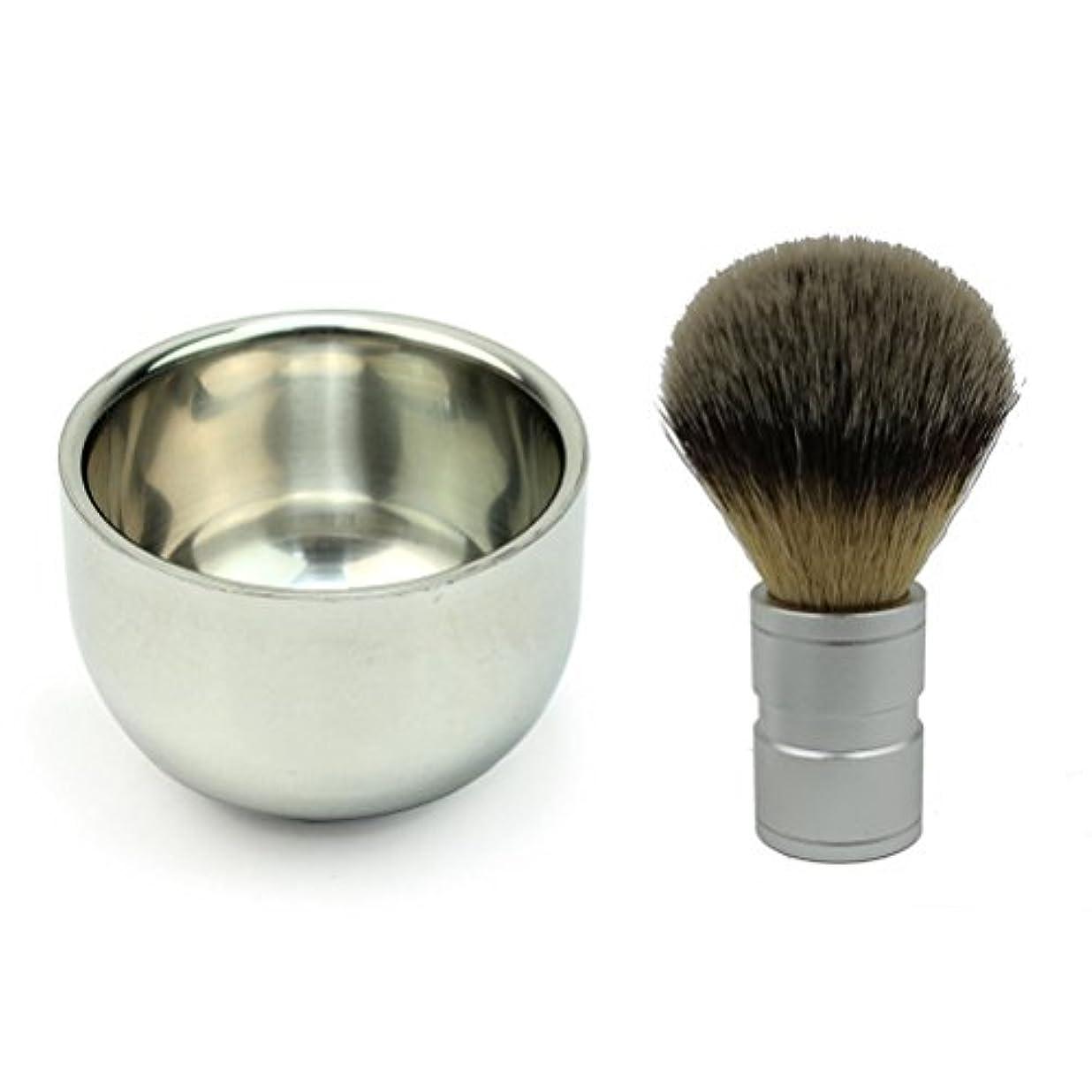 ロゴクルー極地ROSENICE ステンレス鋼剃るボウル マグとアナグマ毛シェービング ブラシ