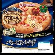 日本ハム 石窯工房ベーコンピザX12枚【冷蔵商品】