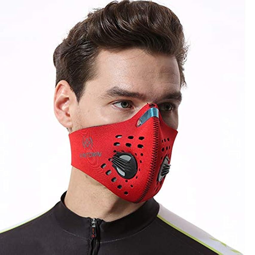 フレア頼る遅滞MEI 1JIA XINTOWN FSXTKZ屋外乗馬活性化アンチヘイズ防塵通気性の快適なソリッドカラーのフェイスマスクメンズ/レディース、フリーサイズ(ブラック) (色 : Red)
