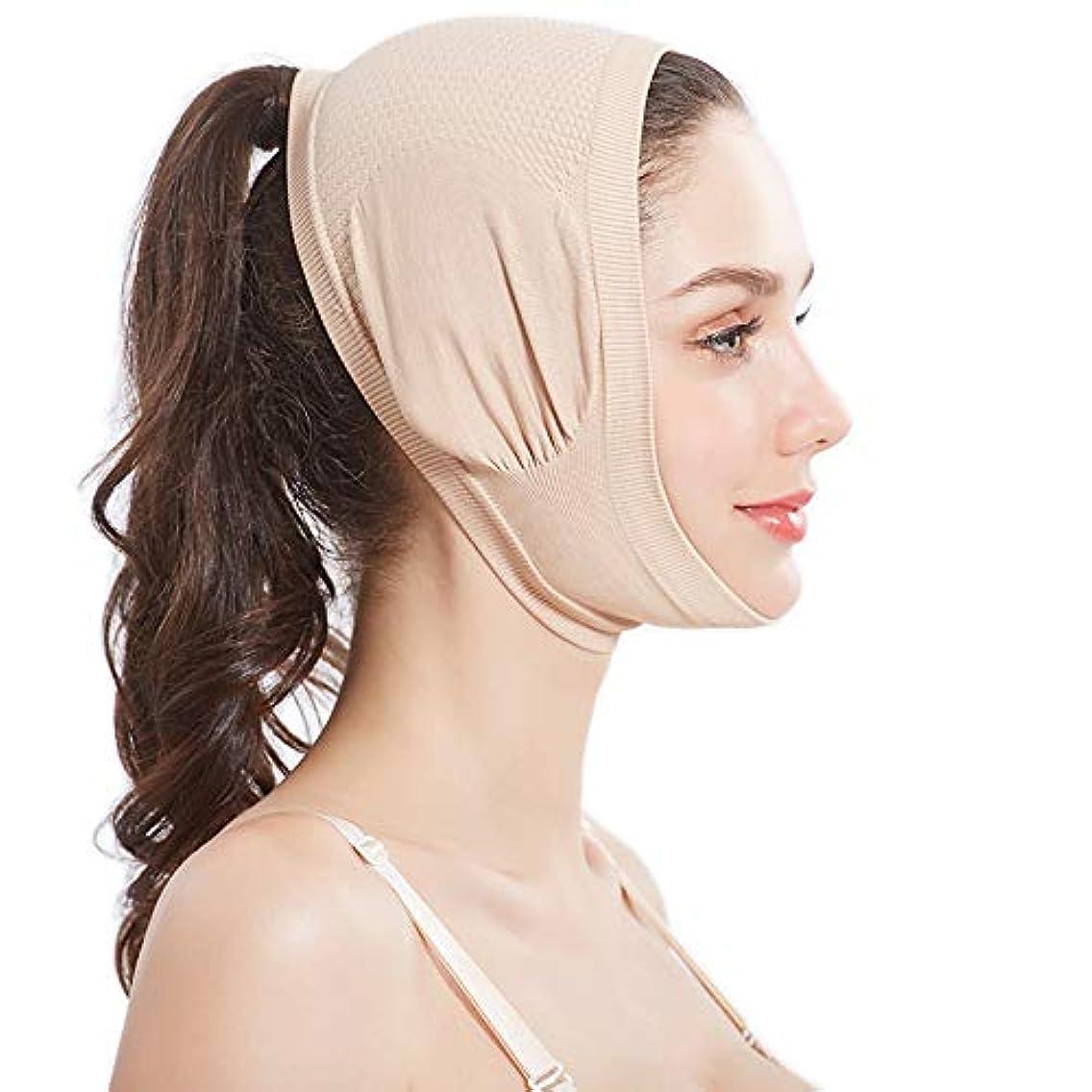 処方するはさみ放送痩身チークマスク、抗ストレスウェルネスマスク、スリム顔、滑らかな通気性の圧縮あご細いストラップ V フェースラインリフトアップベルトバンド,Flesh