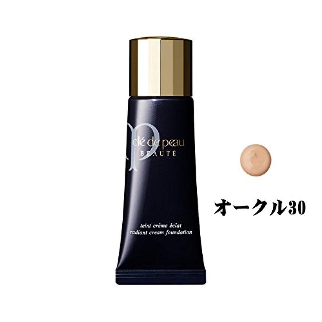 記念碑的な引退した発疹資生堂/shiseido クレ?ド?ポー ボーテ/CPB タンクレームエクラ オークル30 クリームタイプ SPF25?PA++