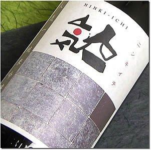 人気酒造 黒人気 純米吟醸 720ml [福島県/辛口]