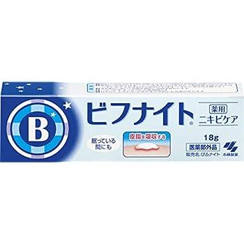 薬用ビフナイト ニキビケア 18g 【医薬部外品】