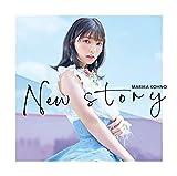 【Amazon.co.jp限定】New story 〔通常盤〕(メガジャケ付)