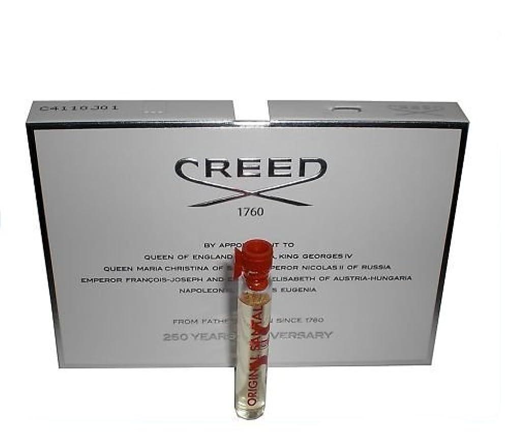 落胆したシステム大Creed Original Santal (クリードオリジナルサンタル) 0.08 oz (2.5ml) サンプル Vial for Men