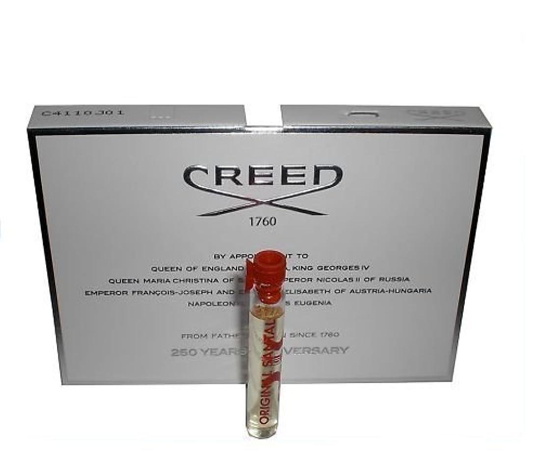 贈り物外科医マイクCreed Original Santal (クリードオリジナルサンタル) 0.08 oz (2.5ml) サンプル Vial for Men