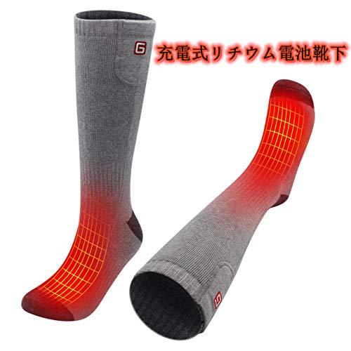 QILOVE 充電式ヒーター付靴下 電熱ソックス 発熱保温靴下 3.7V充電式リチウム電池 充電式くつした保温 あっ...
