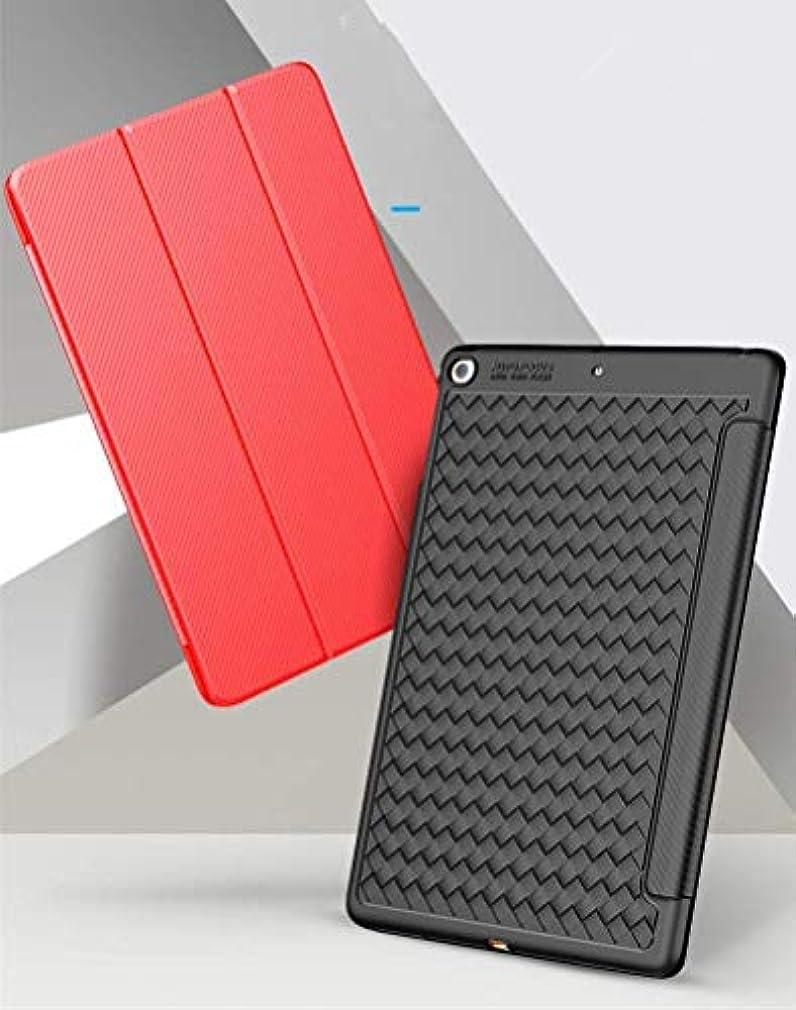 満員おばあさんジャグリングiPad 2018 2017 iPad5 iPad6 Pro9.7 iPad mini1/2/3 mini4 ケース Air Air2 ケース 三つ折り保護カバー 炭素繊維柄 編み込み柄 (2017/2018 (9.7インチ)/iPadPro9.7/iPadAir/Air2兼用, 黒)