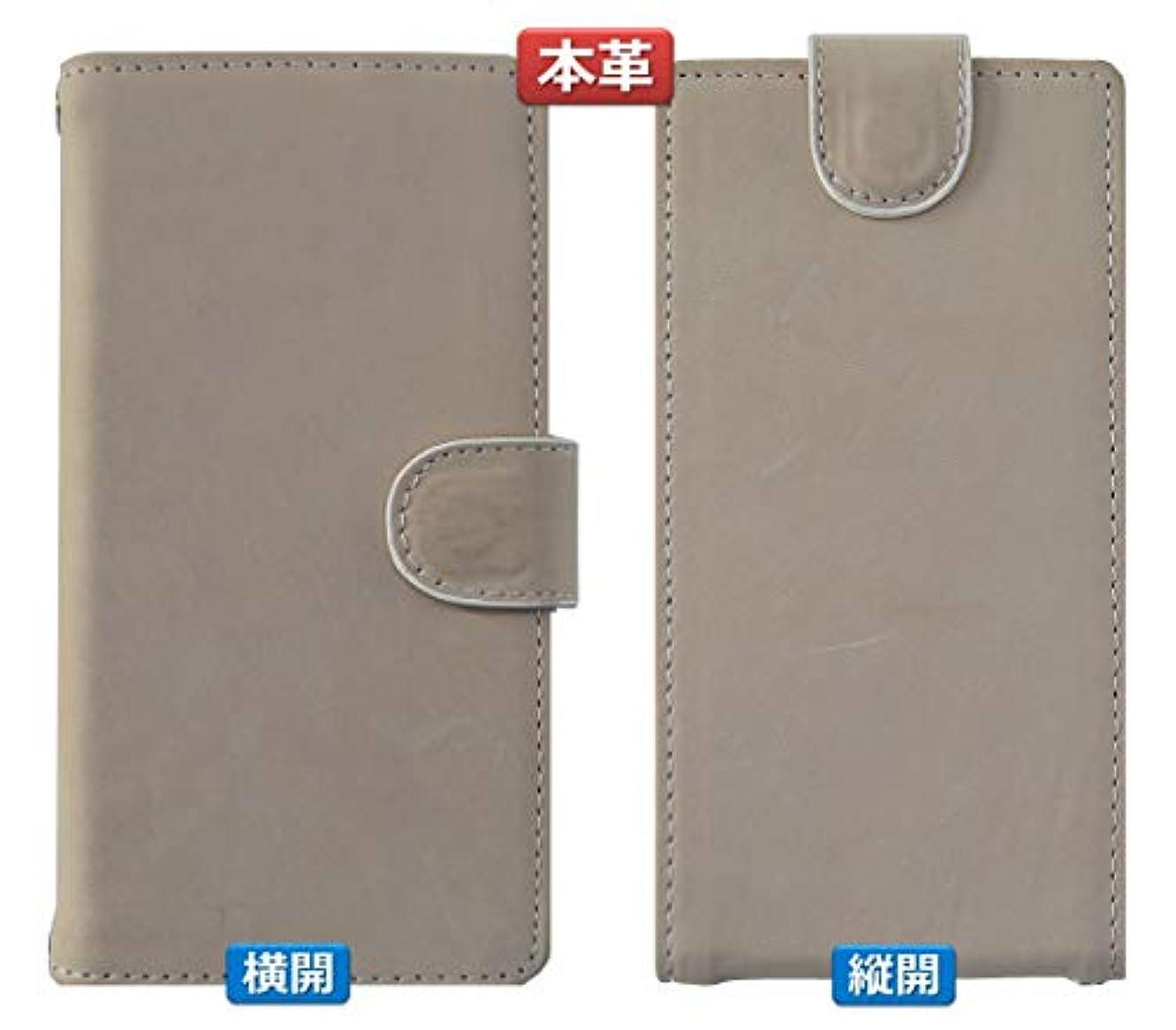 助けて生命体管理します楽々ショップ ASUS ZenFone 4 Max SIMフリー 手帳型ケース 本革 レザー 手帳 ケース カバー 縦開き 本革ストラップ付き カード収納 保護フィルム付 ZC520KL-ZPLF-W457 ベージュ やわらかい羊皮使用