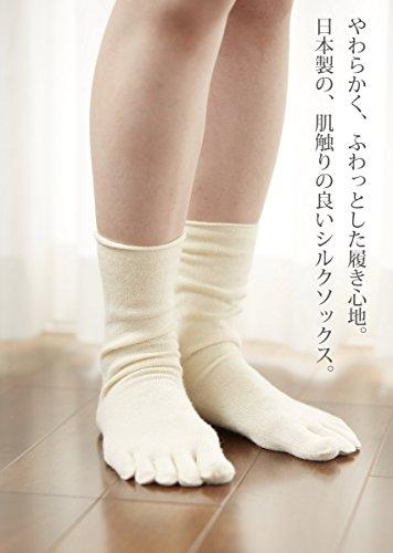 千代治のくつ下 足首ゆったり5本指 冷えとり シルクソックス 3足セット シルク100%(紬糸) Mサイズ