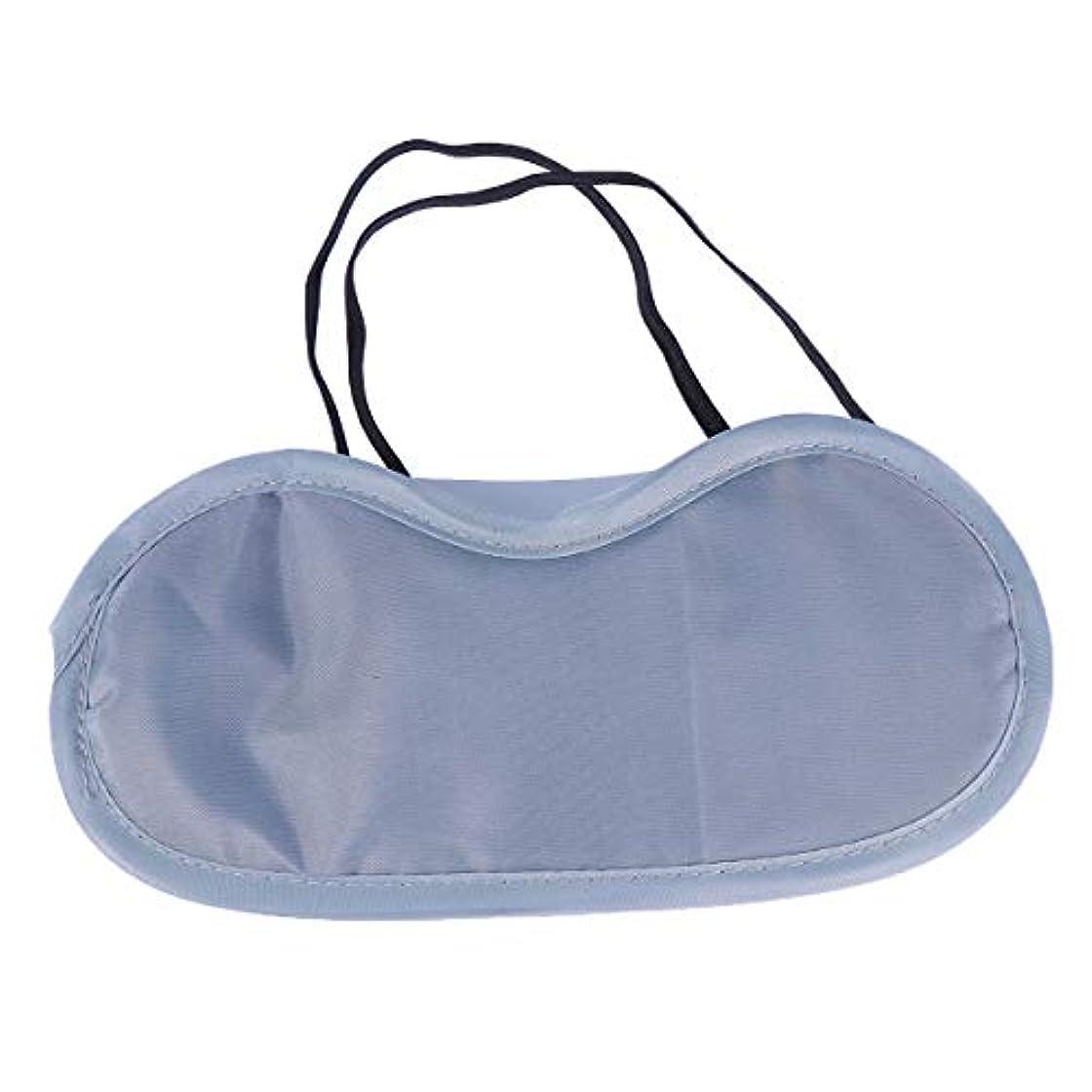 Healifty ポータブルスリープアイマスク疲労軽減通気性アイパッド